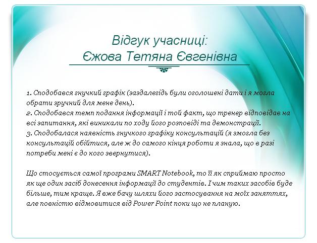 Скриншот 2014-01-23 14.24.58